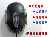 Wholesale Mini USB Optical D Mouse Scroll Wheel Mouse Mice For PC Laptop Notebook