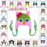 Wholesale 21 Style effective children s Cap Handmade Knitted Crochet Baby Hat owl and monkey hat with ear flap