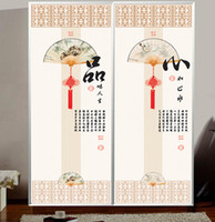 other other other Customize furniture wardrobe sliding door stickers compartmentation living room glass window grilles film chinese style sticker