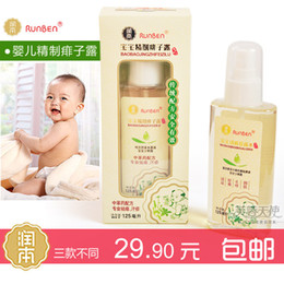 Wholesale Refined d2002 baby prickly heat gel summer baby ml