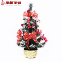Christmas Tree Ornament Hong Kong Hang GANGHENG Plastic Hong Kong Hang Christmas Table Decoration 55cm red sticky white Christmas decorative bonsai tree 350g Package