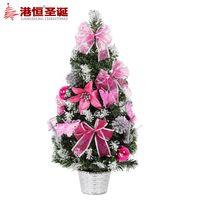 Christmas Tree Ornament Hong Kong Hang GANGHENG 51-80CM Hong Kong Hang Christmas decorations 60cm pink decorated Christmas tree sets packages Christmas Bonsai Tree 400g