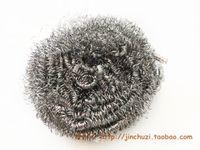 Cotton Bathroom 30g Cleaning equipment stainless steel wire ball cleaning ball steel wire wash brush pot bowl 30 3pcs set