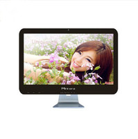 Wholesale Thin quot inches LED PC dual core G RAM hotel office all in one