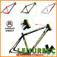 New MOSSO 2607 bicycle frame aluminum alloy 7005 mountain bi...
