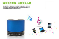 Wholesale 300pcs DHL Mini Speaker Wireless Speaker TF Card Speaker Small and Exquisite Speaker