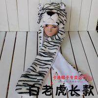 Wholesale Long Tiger giraffe plush toys cartoon animal hat scarf hat children hat winter hats
