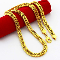 African 24k gold necklace chain - High quality K gold plated MM inches Chain Necklace Fashion Men s Jewelry