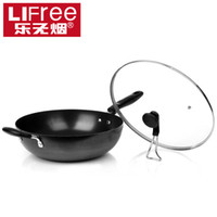Stainless Steel Woks Iron Music full coating smokeless wok cast iron pots smokeless buzhanguo cooking pot electromagnetic furnace general