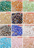 loose beads - 1200pcs AAA loose glass crystal bicone spacer beads mm AB Color You Choose