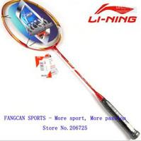 Wholesale lining badminton racket N90 II with varieties of gifts red color