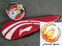 Wholesale Badminton Racket Original Li Ning WOODS N90 I Traceable racket case string with warranty card FR