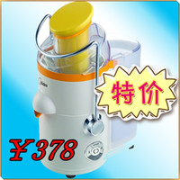 Wholesale Midea beauty JE451 mini household electric juicer blender rejection juice machine genuine special