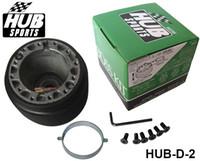 Wholesale Wheel Hub Adapter Boss Kit D for Nardi Personal and Momo Sparco OMP steering wheels HUB D