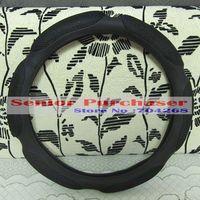 auto steering pad - 3D Stereo Anti slip anti skid NON SLIP auto car steering wheel cover pad SIZE M cm Black retail