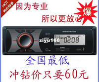 0 bands flash player - Car mp3 trainborn mp3 car card machine usb flash drive machine band radio usb flash drive player