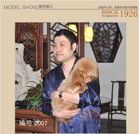 Men Loungewear Regular Nobility Men Suzhou 100% Silk Dark Blue Pajamas Sleepwear Lapel Shirt and Elastic Pants Sets 2007