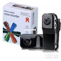Wholesale car dvr GearXs Mini DV MD80 DVR Video Camera The World s Smallest Camera