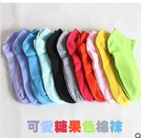 Wholesale Economical comfort candy solid color cotton cute women invosible socks short socks pairs W3256