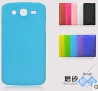 For Samsung Plastic  9 Colors Rubber Hard Plastic Matte Back Case for SS Galaxy Mega 5.8 I9150 i9152 Matte Hard Case, Free Shipping (SX109)