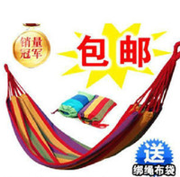 Cheap Wholesale - Cheap new Double camping hammock swing outdoor upset canvas hammock indoor recreational crane qwased