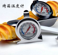 Wholesale New Hot Degree Classic Stainless Steel Household Oven Thermometer