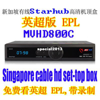 Wholesale MVHD800C VI FYHD800C Singapore cable digital set top box Starhub TNHD support youtube WIFI support sharing Support nagra IPTV