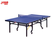 Wholesale Dhs double happiness table tennis ball t2024 whole folding grid racket ball