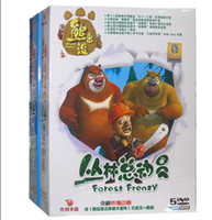 Wholesale Boonie Bears forest frenzy xiongchumo Season disc DVD Region free Region Movies Children movies
