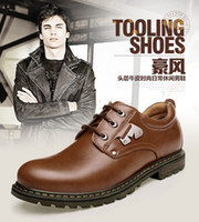 No Genuine Leather Rubber 2013 new Winter Mens Shoes Ruida casual Shoes Top Quality R717