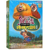 Wholesale Boonie Bears Big global risk xiongchumo Season DVD Region dvd Movies Children movies