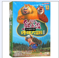 Wholesale Boonie Bears Big global risk xiongchumo Season DVD Region dvd Movies Children movies brand new DHL freeship