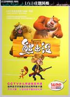 DVD animation tv shows - 2011 CCTV Children s channels Hot Show Boonie Bears xiongchumo Season Disc Region dvd Movies Children movies Region free