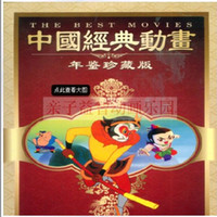 DVD best animation series - The classic Chinese animation The best movies titles collective edition disc DVD movies DVD D5 D9 A pcslot