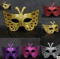 Bauta Mask paper mache - Masks Butterfly Ball Venetian Masquerade Paper Mache Kabuki Mardi Gras mask G2