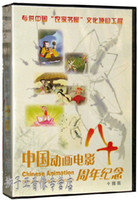 Wholesale The th anniversary of chinese animation DISC DVD include many chinese children movies Factory Sealed DVD Region Christmas gift