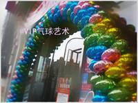 Irregular balloon arch - 4runner balloon arch decoration balloon circle aluminum balloon birthday balloon