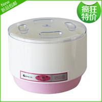 Wholesale Suhmy DNJ Automatic Yogurt Maker dimensional the thermostatic food grade materia alibaba express