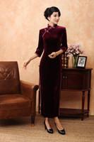 Wholesale 2013 Mother Gift Chinese Cheongsam Thanksgiving Day Velvet Dress Wine Red Black Ankle Length Pure Color Elegant Sheath Slit Woman Dresses