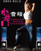 Wholesale Dancing Water Speaker Active Portable Mini USB LED Light Speaker For PC MP3 MP4 PSP Free DHL