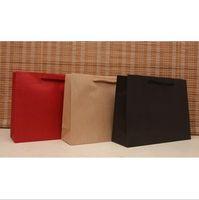 Folding clothes Plain medium size paper gift bag,33X25X10CM,Paper bags with handles,,Christmas bags