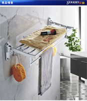 bath towel folding - The bathroom towel rack shelf toilet space aluminum bath towel rack can be folded