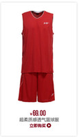 Wholesale new men s jersey sports outdoors athletic outdoor apparel