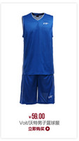 Wholesale new men s jersey sports
