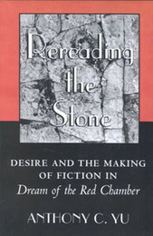 Wholesale Rereading the Stone Desire and the Making of Fiction in Dream of the Red Ch