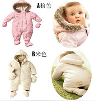 Wholesale Winter Children Clothing Suit Kids baby prevent Wind cotton gloves Foot set Rompers sets colors