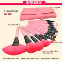beauty supplies - Beauty Brush HOT SALE Brand New Professional Pink Makeup Brush Set with Case Female Supplies