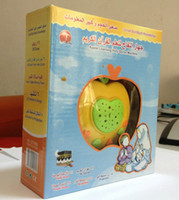 Wholesale Apple Style Arabic Holy Quranic Learning Machine Kid Alcoran Learning Toy Children Koran Educational Light Projective