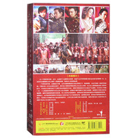 Wholesale Newest Any Hottest DVD Movies Tv Series LanLingWang Via DHL Best Quality DVD Children Film By Grandsky