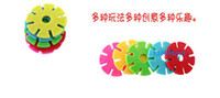 Wholesale Top quality Plastic Snowflake Building Puzzle Educational Intelligence Toy